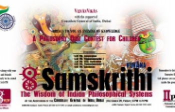 Samskrithi- The Wisdom of Indian Philosophical Systems