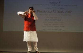Prerana Utsav