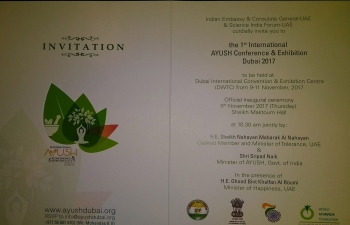 1st International AYUSH Conference & Exhibition 2017