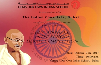 18th Annual Inter School Debate Competition