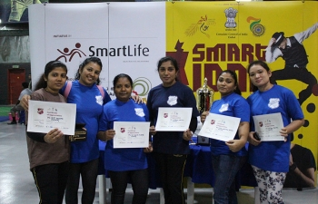 Smart Life Cup