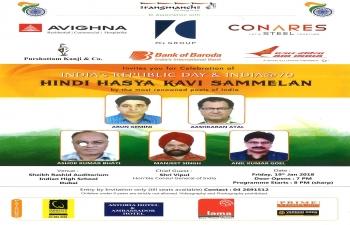 Hindi Hasya Kavi Sammelan