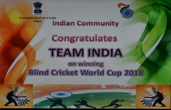 Felicitation to Team India on winning Blind Cricket World Cup
