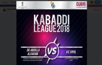 Kabaddi League