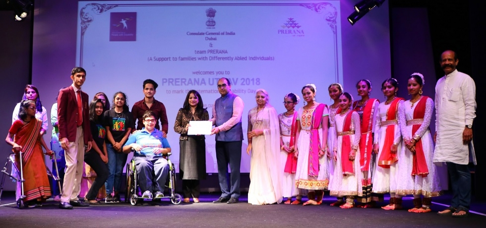 Prerana Utsav - 2018 - an event to mark International Disability Day at the Consulate on 7th December 2018