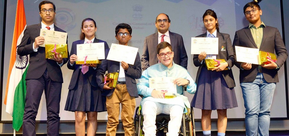 Young achievers from different fields in UAE were felicitated by Consul General Sh. Vipul during the Pravasi Bharatiya Divas 2019 celebrations at the Consulate on 9th January 2019