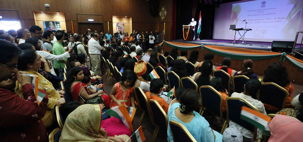 Consul General Sh. Vipul reads out the President's message to the Indian Community members on the occasion of 73rd Independence Day celebrations at the Consulate General of India, Dubai.