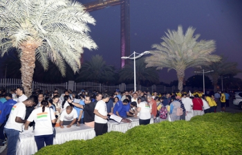 Walk for Peace & Tolerance - Zabeel Park