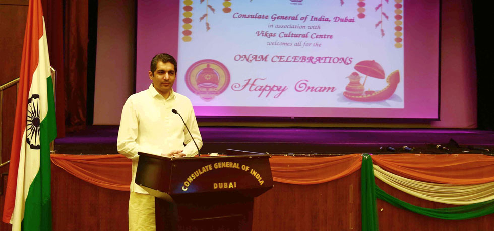 Consul General Dr. Aman Puri conveys his Onam wishes and message during the Onam celebrations at the Consulate, 31 August 2020