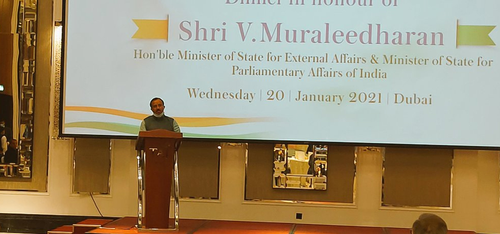 Interaction of Hon'ble MoS Shri V.Muraleedharan with Business Community