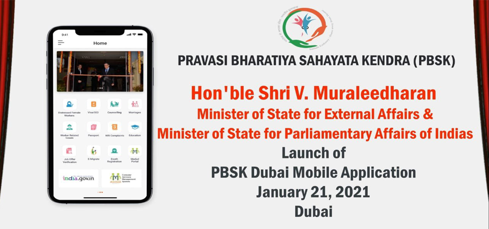 Hon'ble MoS Shri V.Muraleedharan launched PBSK app during the interaction with the Indian community. 21 January 2021