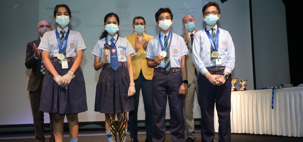 CG Dr. Aman Puri felicitated winners of Inter-School quiz Competition on