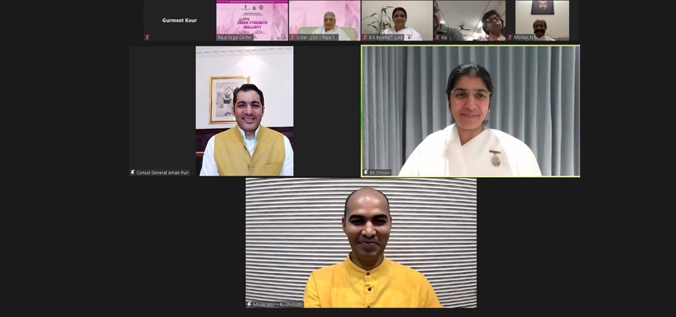 CG Dr. Aman Puri joined renowned spiritual & motivational speaker Sister Shivani for a enriching discussion on 'Building Inner Strength & Immunity', as part of celebration of 7th edition of International Day of Yoga. June 12, 2021