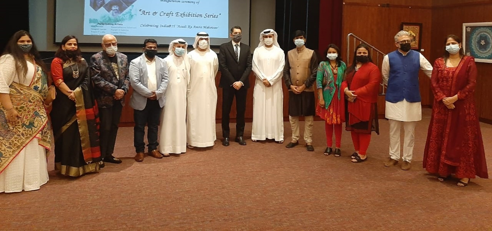 CG Dr. Aman Puri & H.E. Mr. Khalil Abdul-Wahid, Director of Fine Art,Dubai Culture & Arts Authority with the participants of 'Art & Craft Exhibition Series'.  15 July, 2021