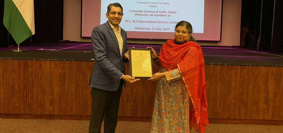 CG Dr. Aman Puri presented a certificate of appreciation to Regional Director of BLS, Ms. Ann Kurain for their continued support during pandemic in the true spirit of public-private partnership. 21 July, 2021