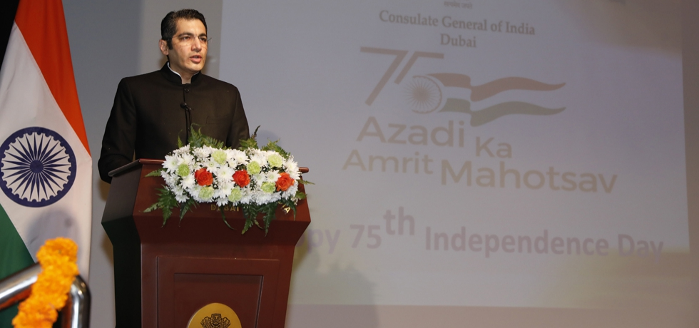 Consul General Dr. Aman Puri reading out President's message to the nation on the occasion of 75th Independence Day of India. 15 August 2021