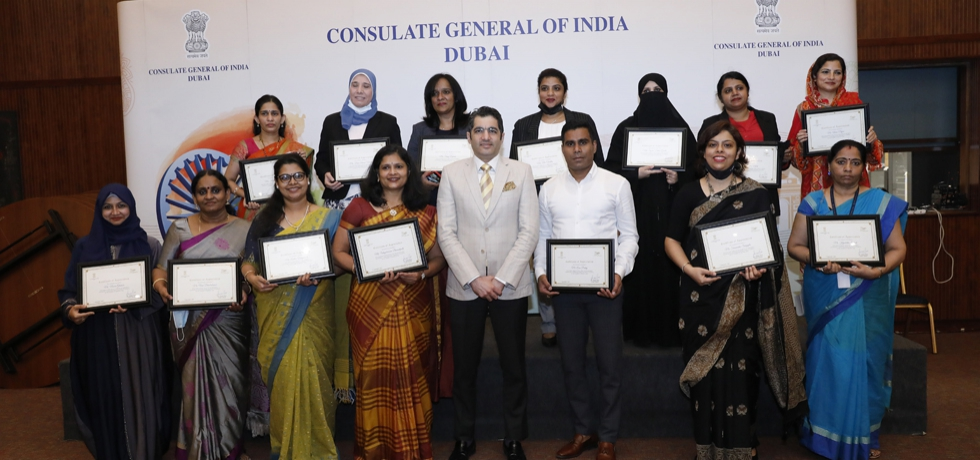 Consulate General of India in Dubai felicitated 75 teachers of Indian curriculum schools in the UAE on the occasion of Teacher's Day as part of Azadi Ka Amrit Mahotsav celebrations. 5 September, 2021