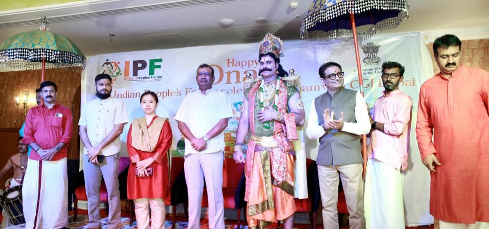Consulate General of India in Dubai along with Indian Peoples Forum,Dubai celebrated Onam festival as part of Aazdi Ka Amrit Mahotsav. 3 September, 2021