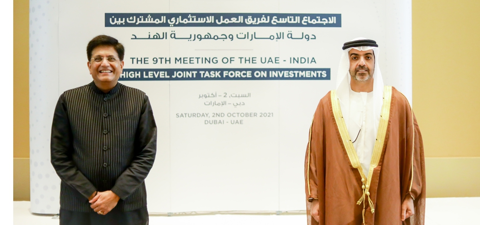 H.H. Sheikh Hamed bin Zayed Al Nahyan, Member of the Executive Council of the Emirate of Abu Dhabi, and Shri Piyush Goyal, Minister of Commerce & Industry co-chaired the 9th meeting of India- UAE High Level Joint Task Force on Investments. October 2, 2021