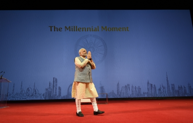 PM's Address to Indian community at Dubai Opera