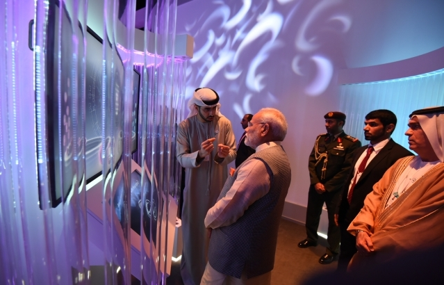 PM's visit to the Museum of Future & Edge of the Government