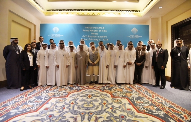PM's Meeting with GCC CEO's