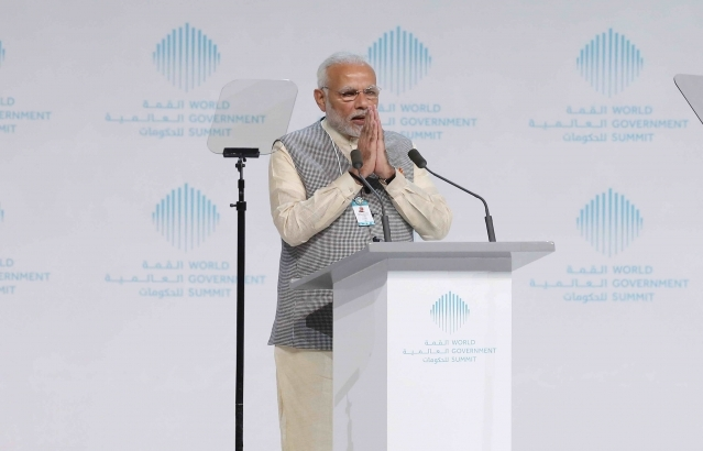 PM's address at the World Government Summit 2018